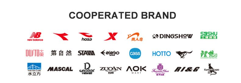 cooperated brand